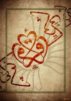 Heart Calligraphy by art176