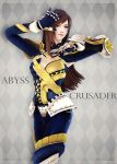 Guild Wars 2 - Abyss Crusader posing. by RyanReos