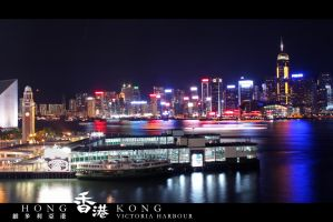 Hong Kong Victoria Harbour by johnchan