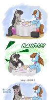 Why is she your friend Chinese by HowXu