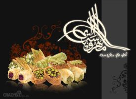 arabian sweets wallpaper by crazybito