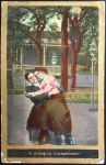 Canoodling Couple - Early 1900s Postcard by KarRedRoses