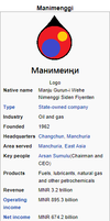 Fictional Company Profile: Manimenggi Oil Company by kyuzoaoi
