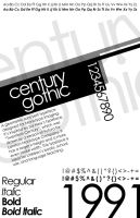 Century Gothic Poster2 by KCCreations