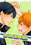 Insensible_fight1_KageHina by RockRaven-LG