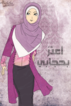 Cartoon Girl with Hijab by Nodi22