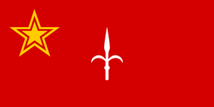 Alt Flag - Socialist Republic of Trieste by AlienSquid
