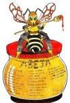 A bee and his poem. by Mario-19