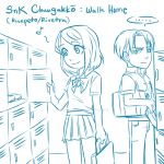 Walk Home Part 1 by AimiisLoveBeautiful