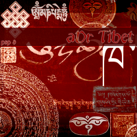 aDr Tibet for PSP 8 by ashadevirasa
