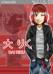 UTAU Download - Riku Dai by JoTehDemonicPickle