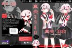 MAO and PAO (OFFICIAL CV AND VCV VB RELEASE) by READTHISLIKEBATMAN