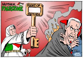 Mother Palestine, Netanyacula by Latuff2