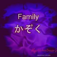 Mystichuntress's Japanese Tutorial: Family by mystichuntress