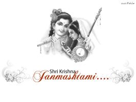 krishna Janmashtami wallpaper by yahin