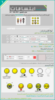Pixel Art Tutorial ARABIC 7 by DejamArt