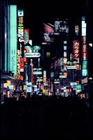 Japan - Street Night by NicoFX