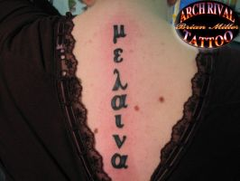 greek lettering tattoo by theothertattooguy