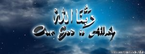 Our God is Allah TimeLine Facebook Cover by Omar-Khattab