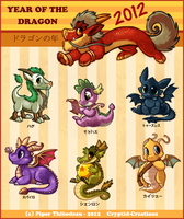 Year of the Dragon. Sticker Sheet by Cryptid-Creations