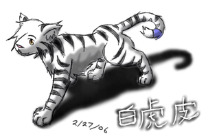Tiger Form Redrawn by Jakerei