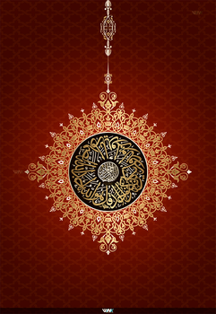 Al Ikhlas Calligraphy by DesignStyle
