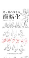 Foot exercise by el-zheng