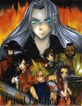 Final Fantasy 7 poster by AsianFlower