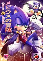 Doujin Mobius Adventure Special Halloween by ayamepso