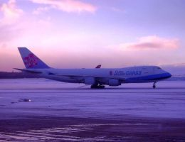 anchorage airport 01 by DennisDawg