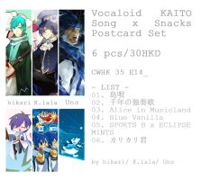 KAITO Song x Snacks Postcard Set by cullets