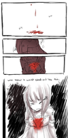 look what you did to me... by meiruuu