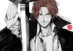 One Piece - Shanks Le Roux by WilliamTin