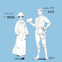 Kidflash and Robin in Shanghai1920 by JosukeKato