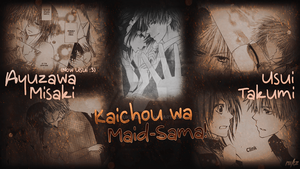 Kaichou Wa Maid-sama! Background by RukiaDB