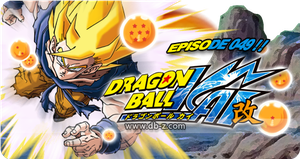 Dragon Ball Kai - Episode 49 by saiyuke-kun