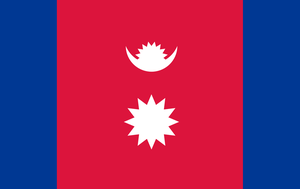 Rectangular Nepalese Flag by Rory-The-Lion