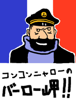 Captain Haddock by Sideshow-M