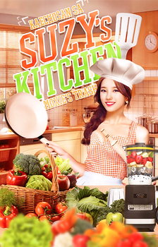 Suzy's Kitchen Wattpad Book Cover by AngelicaMoxie