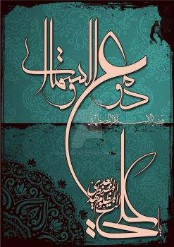 Book cover 2014-71 by ghassan747
