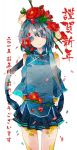 2015 new year greeting by mctee