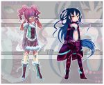 Fantasy - Female adoptables - OPEN by Revedekat-adopts