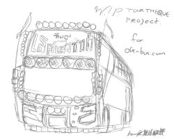 WIP : Disco Bus by ngarage