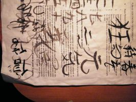 jap. calligraphy practice 8 by GaussianCat