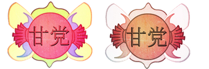 Amatou Clan symbol -draft- by TraceofHatred
