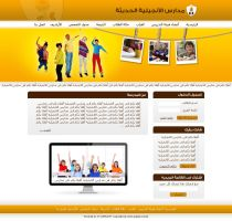 school by mmohamed