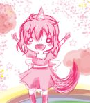 Pink fluffy Unicorn by Naaruuchan