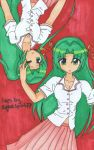 Coloured Lines: Mion and Shion by xXimmaeatjooXx