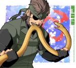 The year of the Snake by Hinoe-0