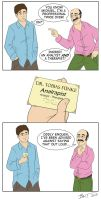 Arrested Development by Everyday-Grind-Comic